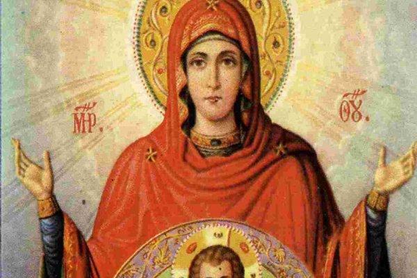 Maria Menyimpan Segala Perkara di dalam Hatinya