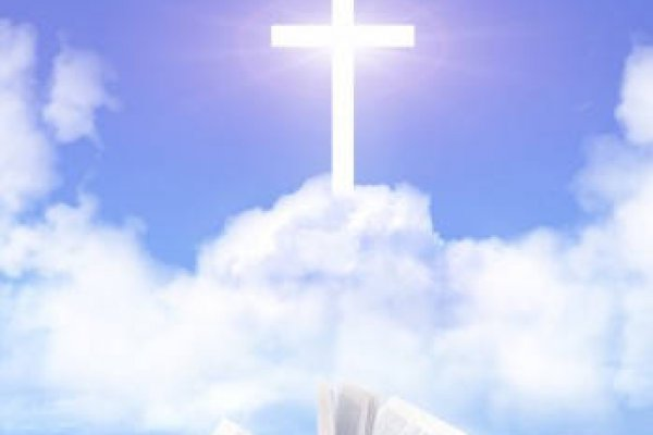 Dunia Firman Tuhan