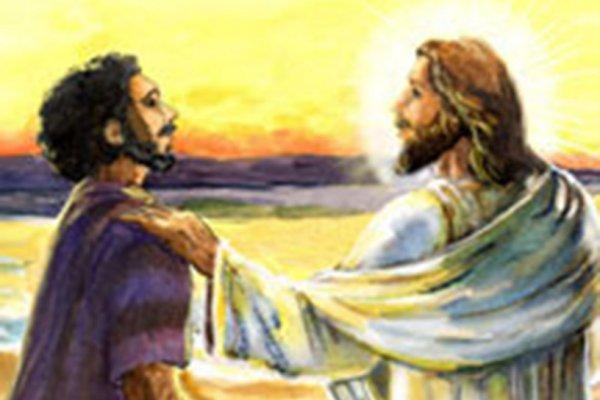 Mengenal Yesus dengan Baik